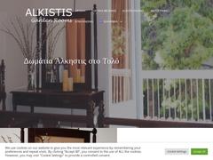 Alkistis Pension 2 Keys - Tolo - Nafplion - Argolida - Peloponnese