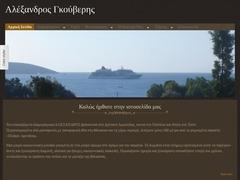 Alexandros Rooms 2 Keys - Drepano - Assini - Argolida - Peloponnese