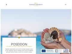Poseidon Studios 2 Keys - Tolo - Nafplion - Argolida - Peloponnese