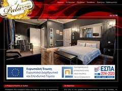 Palazzo Rooms & Suites - Ναύπλιο - Αργολίδα - Πελοπόννησος