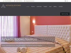 Aenaon Apartments - Ναύπλιο - Αργολίδα - Πελοπόννησος