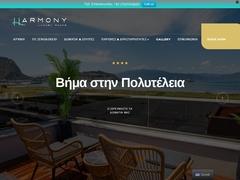 Harmony Rooms - Ναύπλιο - Αργολίδα - Πελοπόννησος