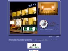 Onira Boutique Hotel - Τολό - Ναύπλιο - Αργολίδα - Πελοπόννησος