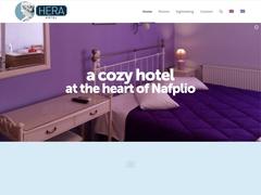 Ήρα - Ξενοδοχείο 1 * - Ναύπλιο - Αργολίδα - Πελοπόννησος