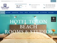 Παραλία Barbouna Tolo, Hotel 1*, Τολό, Ναύπλιο, Αργολίδα, Πελοπόννησος