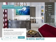 Downtown - 1 * Ξενοδοχείο - Ναύπλιο - Αργολίδα - Πελοπόννησος