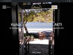 Akti - 1 * Ξενοδοχείο - Ερμιόνη - Αργολίδα - Πελοπόννησος