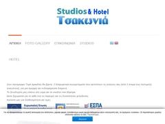 Tsakonia - 1 * Hotel - Tyros - Apollo - Arkadia - Peloponnese