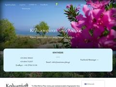 Mari-Rena Plaz Apartments 1*, Plaka, Leonidion, Arkadie, Peloponnese