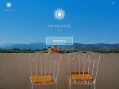 Afrodite - Ξενοδοχείο 2 * - Άστρος - Αρκάδι - Πελοπόννησος