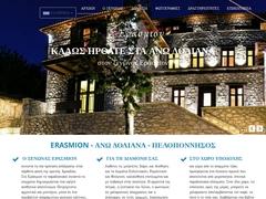 Erasmion Guesthouse 2 Clés, Ano Doliana, Astros, Arkadie, Péloponnèse