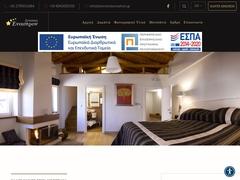 Enastron - Guesthouse 2 Clés - Dimitsana - Arkadie - Péloponnèse