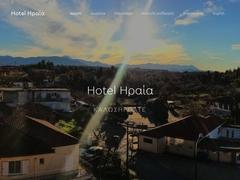 Iraia - Hôtel  2 *  - Iamatikes Piges - Iria - Arkadie - Péloponnèse