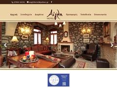 Aegli - Hôtel  2 *  - Vytina - Arkadie - Péloponnèse