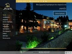 Aesko Resort - Hôtel 2 * - Vytina - Arkadie - Péloponnèse