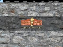 Maleatis Apollo Hôtel 2 Clés, Komas, Kynouria, Arkadie, Péloponnèse