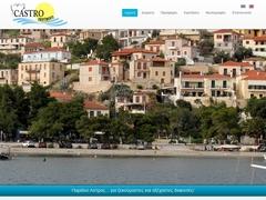 Castro Apartments - Hôtel 2 Clés - Astros - Arkadie - Péloponnèse