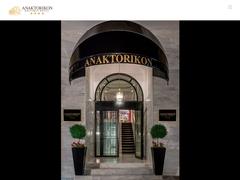 Anaktorikon - Hôtel 2 Clés - Tripoli - Arkadie - Péloponnèse