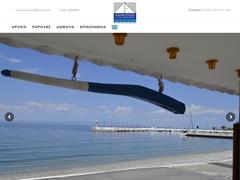 Kamvyssis - Hôtel 2 * - Tyros - Apollon - Arkadie - Péloponnèse