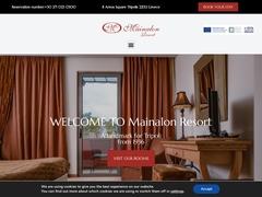 Mainalon Resort - Ξενοδοχείο 3 * - Τρίπολη - Αρκαδία - Πελοπόννησος