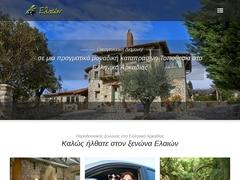 Elaion Guesthouse 3 * - Ελληνικό - Τρικολόνες - Αρκάδι - Πελοπόννησος