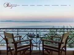 Polichni - Hotel 3 * - Poulithra - Leonidio - Arkadie - Peloponnese