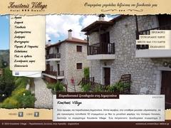 Koustenis Village - Hôtel 3 * - Dimitsana - Arkadie - Péloponnèse