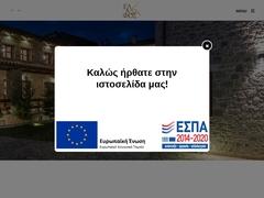 Elafos Natural Boutique Hotel 3* - Ελληνικό - Αρκαδία - Πελοπόννησος