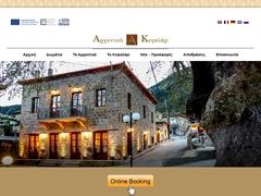 Archontiko Kefalari - 3 * Hotel - Stymfania - Corinthia - Peloponnese