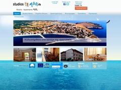 Studios Maria - 3 Keys Hotel - Άστρος - Αρκαδία - Πελοπόννησος