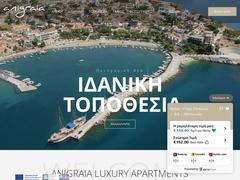 Anigraia Apartments 3 Keys - Timeni - Astros - Arkadia - Πελοπόννησος