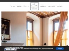Kazas Guesthouse - Ξενοδοχείο 3 * - Δημητσάνα - Αρκάδι - Πελοπόννησος