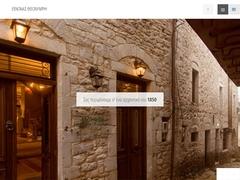 Theonimfi Guesthouse - Hôtel 4 * - Dimitsana - Arkadie - Péloponnèse