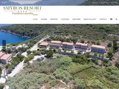 Smyros Resort Hôtel 4* - Poulithria - Leonidio - Arkadie - Péloponnèse