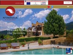 Nymfasia Arcadia Resort 4*, Nymfassia - Vytina - Arkadie - Péloponnèse