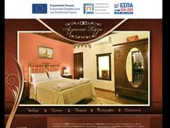 Archontiko Parcha Hotel 4 * - Λεβίδι - Ματίνια - Αρκάδι - Πελοπόννησος