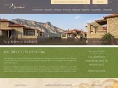 Agroktima Guesthouse - Λεωνίδιο - Κυνουρία - Αρκαδία - Πελοπόννησος