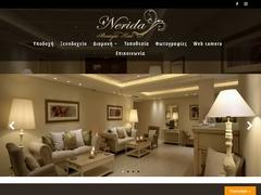 erida Boutique Hotel - Δημητσάνα - Αρκαδία - Πελοπόννησος