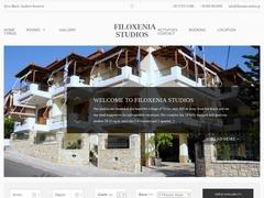 Filoxenia Studios - Τυρός - Απόλλωνα - Αρκαδία - Πελοπόννησος