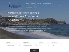 Armenaki Apartments - Simbatiki - Λεωνίδιο - Αρκαδία - Πελοπόννησος