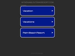 Poseidon Resort (Wyndham) Hotel 5*, Λουτράκι - Κορινθία - Πελοπόννησος