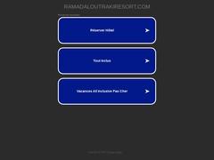 Ramada Poseidon Resort (Wyndham) - Hôtel 5 * - Λουτράκι - Πελοπόννησος