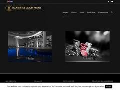 Club Hotel Casino - Ξενοδοχείο 5* - Λουτράκι - Κορινθία - Πελοπόννησος