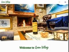 Green Village - Hotel 4 Keys - Ξυλόκαστρο - Κορινθία - Πελοπόννησος
