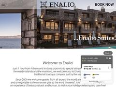 Enalio Suites - Hotel 4 Keys - Lecheo - Corinthia - Peloponnese