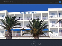 Achillion - Ξενοδοχείο 4 * - Λουτράκι - Κορινθία - Πελοπόννησος