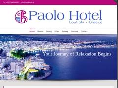 Paolo - Ξενοδοχείο 4 * - Λουτράκι - Κορινθία - Πελοπόννησος