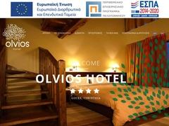 Olvios - Ξενοδοχείο 4 * - Γκούρα - Φενεός - Κορινθία - Πελοπόννησος