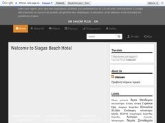 Siagas Beach - 3 * Hotel - Agioi Théodori - Corinthia - Peloponnese