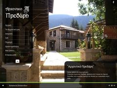 Arhontiko Predari Hotel 3 * - Goura - Feneos - Corinthia - Peloponnese